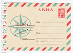 """USSR Art Covers/1966 4412  1966 АВИА. Теплоход """"Надежда Крупская"""""""