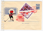USSR Art Covers 1966 4124 SG USSR 1966 11.02 Hockey player. Winter Games of the peoples of the USSR.Special cancellation.