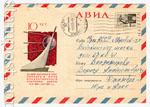 ХМК СССР 1967 г. 4601  1967 23.03 АВИА.10 лет запуска первого в мире ИСЗ