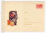 ХМК СССР 1967 г. 4671  1967 31.05 50 лет Октября. ВДНХ. Павильон радиоэлектроники