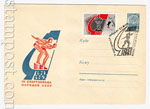 ХМК СССР 1967 г. 4729  1967 30.06 Спартакиада. Пловцы на старте