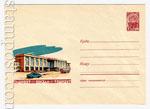 ХМК СССР 1967 г. 5243  1967 Ташкент. Вокзал