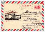 ХМК СССР 1967 г. 4753  1967 14.07 АВИА. Находка. Дом культуры моряков