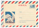 ХМК СССР 1967 г. 4684  1967 03.06 АВИА. С праздником! А.Бойков