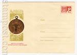 ХМК СССР 1967 г. 4727  1967 23.06 Жетон в память Октябрьской революции