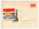 ХМК СССР 1967 г. 4769 d  1967 22.07 50 лет Октября. Таджикская ССР