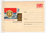 ХМК СССР 1967 г. 4779  1967 29.07 50 лет Октября. Азербайджанская ССР