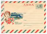 ХМК СССР 1967 г. 5087  1967 АВИА. День работника торговли