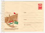 ХМК СССР 1967 г. 5244  1967 Годовщина Ташкентской декларации Индии и Пакистана