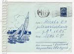 ХМК СССР 1967 г. 4630  1967 18.04 Состязания яхтсменов