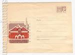 ХМК СССР 1967 г. 4697  1967 17.06 Третьяковская галерея