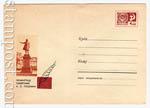 ХМК СССР 1967 г. 4857  1967 31.08 Ленинград. Памятник Пушкину
