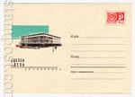 ХМК СССР 1967 г. 4886  1967 20.09 Одесса. Автовокзал