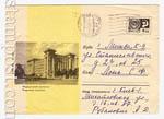 ХМК СССР 1967 г. 4893  1967 25.09 Харьков. Медицинский институт