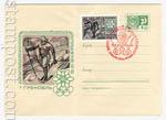 ХМК СССР 1967 г. 5035 sg  1967 07.12 Олимпийские игры. Лыжница