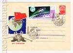 """ХМК СССР 1967 г. 5278 d  1967 День космонавтики. """"Луна-9"""""""
