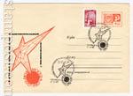 ХМК СССР 1967 г. 5288  1967 Выставка художественной и документальной фотографии