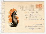 ХМК СССР 1967 г. 4604 СССР 1967 27.03 Серебристо - черная лисица