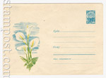 USSR Art Covers 1967 4622 USSR 1967 10.04 Flowers  Cannes. Paper 0-1