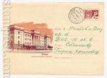 ХМК СССР 1967 г. 4959 СССР 1967 19.10 Тула. Политехнический институт