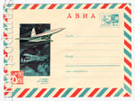 "USSR Art Covers 1967 4849 USSR 1967 28.08 Airmail. From ""Ilya Muromets"" to TU-144"
