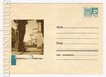 ХМК СССР 1967 г. 4890 СССР 1967 20.09 Ленинград. Эрмитаж