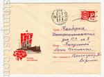 """ХМК СССР 1968 г. 5783  1968 05.08 Слава Октябрю! """"Аврора"""". В.Механтьев"""