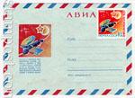 """ХМК СССР 1968 г. 5847  1968 12.09 АВИА. Автоматическая станция """"Венера-4"""""""