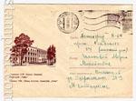 "ХМК СССР 1968 г. 5876  1968 26.09 Курорт Ликенай. Санаторий ""Тайка"""
