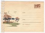ХМК СССР 1968 г. 5388  1968 31.01 Пейзаж с грачами