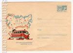 ХМК СССР 1968 г. 5589  1968 14.05 Почтово-пассажирские аэросани КА-30