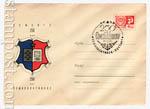 ХМК СССР 1968 г. 5621  1968 24.05 250 лет Семипалатинску