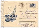 ХМК СССР 1968 г. 5721 p  1968 04.07 Парусные яхты