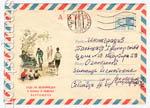 ХМК СССР 1968 г. 5822 p  1968 27.08 АВИА. Езда на велосипедах в парках и скверах запрещена
