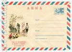 ХМК СССР 1968 г. 5822  1968 27.08 АВИА. Езда на велосипедах в парках и скверах запрещена