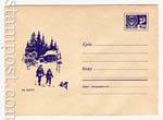 ХМК СССР 1968 г. 5889  1968 10.10 На охоту