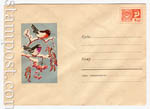 ХМК СССР 1968 г. 5914  1968 30.10 Снегири на рябине