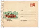 ХМК СССР 1968 г. 5984  1968 09.12 Лениногорск. Дворец культуры