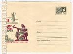 ХМК СССР 1968 г. 5398  1968 02.02 3-я Всесоюзная художественная лотерея