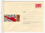 ХМК СССР 1968 г. 5775 d  1968 30.07 50 лет ВЛКСМ. Атакующая конница