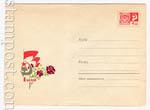ХМК СССР 1968 г. 6012  1968 25.12 1 Мая. В.Чмаров. Бум.0-2