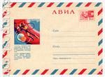 ХМК СССР 1968 г. 5881 СССР 1968 02.10 АВИА. Первый выход В открытый космос А.Леонова
