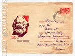 ХМК СССР 1968 г. 5465 СССР 1968 20.03 150 лет со дня рождения Карла Маркса