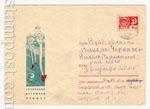 ХМК СССР 1968 г. 5421 СССР 1968 23.02 Групповой затяжной прыжок