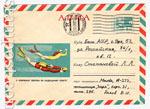 ХМК СССР 1968 г. 5795 СССР 1968 05.08 АВИА. Чемпионат Европы по подводному спорту