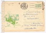 ХМК СССР 1968 г. 5942  СССР 1968 15.11 Цветы ветреницы. Н.Кирпичева