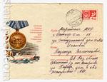 ХМК СССР 1969 г. 6276  1959 23.04 Оказание помощи утопающему...