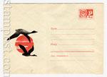 ХМК СССР 1969 г. 6360  1969 22.05 Перелет уток на фоне солнца. Продано