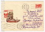 ХМК СССР 1969 г. 6399 p  1969 17.06 25 лет Польской Народной Республике. Металлургический комбинат