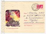 ХМК СССР 1969 г. 6433  1969 04.07 С праздником! Л.Гольдберг